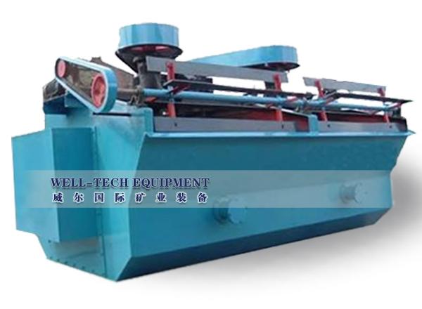 Xcf kyf flotation machine
